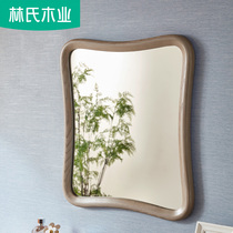 Lins wood Nordic dresser mirror wall-mounted bedroom large wall makeup mirror wall-mounted dressing mirror DD2C