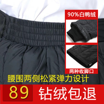 Middle-aged men Winter Warm Down cotton pants inside the outer wear high waist to increase thickening loose old casual pants
