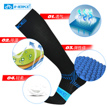 INBIKE riding socks calf socks riding socks sports stockings running compression socks marathon men and women