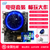 Intel Intel i5 4590 quad-core ASUS b85m motherboard kit desktop motherboard CPU quad-core kit