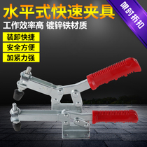 Quick fixture horizontal clamp 203F 203FL welding tool clamping carpentry engraving machine press.