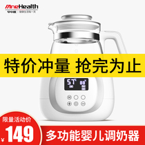 Early in the evening thermostat milk machine intelligent automatic baby brewing milk powder machine glass kettle baby warm milk machine