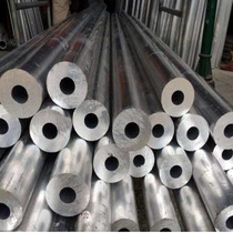 6063 aluminum tube profile round tube hollow tube thick wall aluminum tube alloy casing 6061 hard hole aluminum rod cutting
