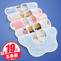 Baby cotton bibs 5 loaded 360-degree rotating childrens absorbent bibs spit-proof milk baby gauze saliva towel