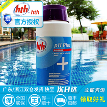 États-Unis HTH pool pH raising agent tablets alkaline powder PH increasing agent PH adjusting agent pH acid clear water