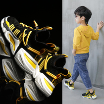 Boy shoes 2019 new autumn models in the Big Boy Boys breathable mesh dad tide autumn childrens sports shoes