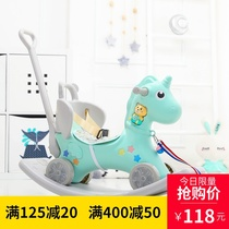 Rocking horse Trojan children baby rocking horse dual-use toys plastic thickening year-old fence baby scooter