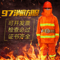 Fire Service 97 Type fire clothing combat suit fire protection clothes Micro Fire Station firefighters fire protection clothing