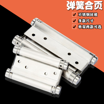 Free door spring hinge single and double Open invisible automatic closed door closers bar cowboy door rebound hinge hinge