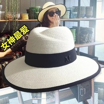 04f78b2d Small pepper summer ladies straw hat m standard Europe and the United  States black and white
