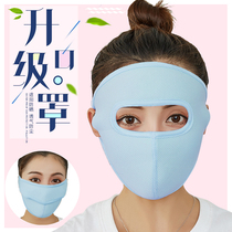 Mask spring and autumn thin electric car motorcycle riding equipment dust-proof mouth dust-proof summer mask