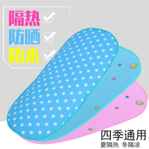 Warm way electric car sun cushion waterproof motorcycle battery car seat cover cushion cover insulation cooler seat cover