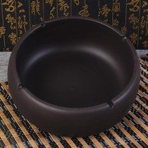 Large purple sand ashtray living room features a new Chinese retro creative tea ceremony table Japanese ceramic ashtray Chinese wind.
