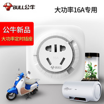 Bull socket timer 16A high power large plug water heater reservation cycle automatic power-off refrigerator air conditioning