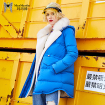 Marma Betty Fashion Duvet Female 2018 new winter clothes Korean version loose hair collar thickened warm bread suit coat