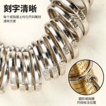 Tool ring mouth rings of the ring ring ring comfort size men and women Hong Kong degree finger measurement ring finger size ring ring
