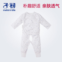 First child baby partial lace set spring and summer baby underwear open file two sets of newborn cotton thin section