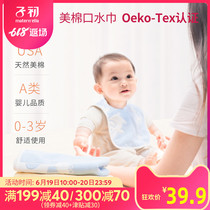 Child first saliva towel baby gauze towel baby small square bib breathable thin section four seasons newborn bib
