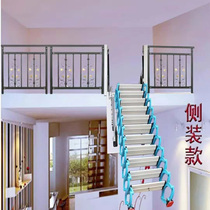 Side-mounted retractable stairs attic small re-test Jump folding lift ladder indoor and outdoor hand pull does not occupy space