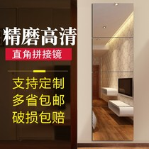Custom mirror paste splicing dressing mirror wall bedroom dormitory combination dressing mirror full-length mirror
