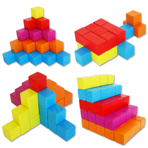 Childrens toys 100 wood cubes building blocks 1-3-7 years old baby Montessori early education puzzle because children