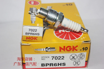 The Zongshen II-stroke off-board import NPK spark plug BP6HS corresponds to BP6HS-10.