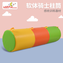 Early childhood education center toys childrens software physical training rhythm barrel kindergarten column Knight column drum Tap Barrel