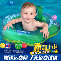 Baby swimming circle Tour Assis 1-3-6 ans Enfants Un an baby swimming circle enfants assis life preserver 0