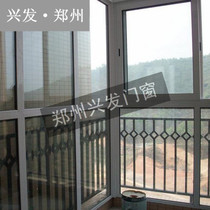 Zhengzhou balcony steel sun room bridge aluminum doors and Windows sound-proof window Luoyang Xuchang Xinxiang Kaifeng Wuhan
