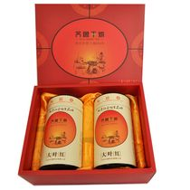 Shandong specialty Laiwu Qilu dry drying big leaves red 300g canned old dry drying yellow tea gift box in the low-cost hot