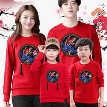 Winter new parent-child wear sweater collar round collar embroidered velvet coat family three or four family tops tide