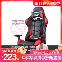 Gaming chair computer chair home reclining office chair backrest simple lazy game seat student dormitory swivel chair