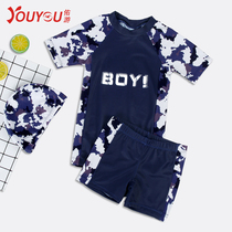 Childrens swimsuit boy split swimsuit suit boy large child long-sleeved swimsuit youth swimming equipment