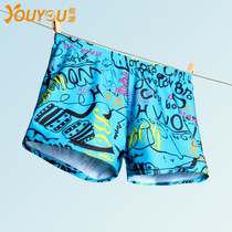 Youyou mens swim pants fashion quick-drying angle pants swimsuit bathing pants male Game large bubble hot spring pants breathable tide