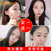 Yuyou swim nose clip earplugs suit adult silicone swimming bath diving earplugs children swimming pool holiday equipment