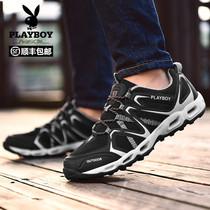 Playboy mens Shoes sneakers Spring new outdoor sports casual shoes wear-resistant anti-skid running shoes mountaineering Shoes