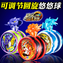 Firepower teen king Yo-yo punch hero spin maneuver Tianchi war tiger schoolboy boy yo-ball walk