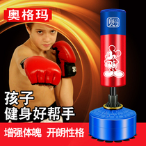 Childrens boxing sandbags loose-line home small non-falling childrens special boy set childrens home fitness