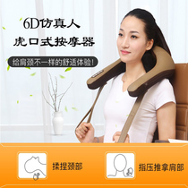 Shoulder neck cervical massage instrument neck shoulder home multi-function kneading shoulder neck heating body massage shawl