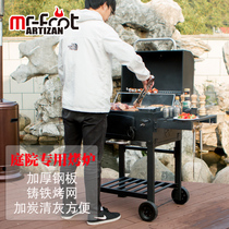 Outdoor artisan Titan barbecue grill home barbecue charcoal garden bed and breakfast Villa courtyard large American BBQ
