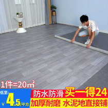 pvc floor leather thickening wear-resistant waterproof plastic floor mats cement leather home floor stickers simulation carpet