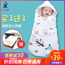 Baby hugs newborn children's package spring and autumn winter thick cotton newborn baby supplies four seasons universal