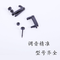 Taiwans violin trimmer professional accessories fine tuning violin strings hook violin fine tuning screw