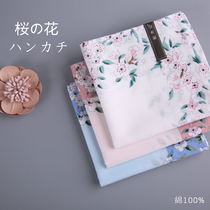 (And Keiko) (Sakura)ladies handkerchief cotton wipe sweat handkerchief water absorption romantic graduation season gift