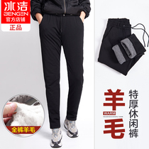 Ice clean wool warm pants men winter casual wear loose sweatpants plus cashmere thick cotton pants elastic waist Wei pants