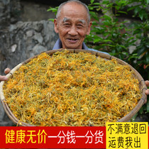 Wild Honeysuckle tea fire tea 250gg natural wild farm natural drying health Camellia grass tea new goods