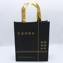Bags of non-woven shopping bags non-woven bags custom-made advertising bags to make bags gift bags printing LOGO.
