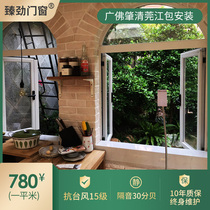 Function combination window profiled doors and windows broken bridge aluminum energy-saving windows villa doors and windows aluminum doors and windows