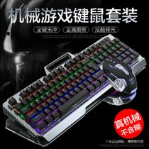 Ruyi bird Gaming Gaming Mechanical Keyboard and mouse set Green shaft black axis USB computer wired mouse and keyboard peripheral lol