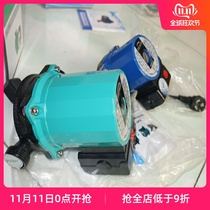 Boiler special circulation pump and thermostat boiler water circulation pump floor heating pump mute shielding pump